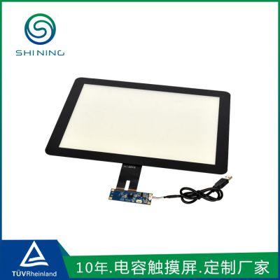 东莞触摸屏厂家23.8寸电容式触摸屏 一体机电容屏