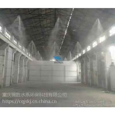 重庆锦胜人造雾设备专业环保科技产品,雾炮机,喷雾降尘,洗轮机,环保监测设备供应