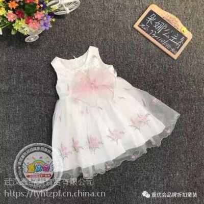 高端品牌朵娜公主裙实现每个小女孩的公主梦