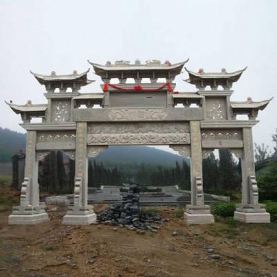石牌坊厂家 景观石牌楼 乡村入口石刻大门