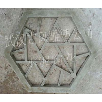 武汉水泥制品厂,水泥窗花