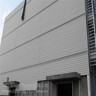 2018厂房专用836型 铝镁锰波纹板|浙江金铄供应源头|0.9mm厚