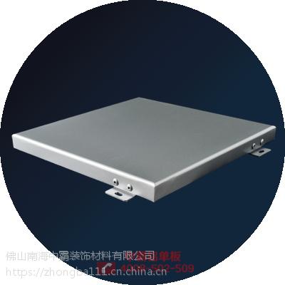 安装铝单板铝天花的知识