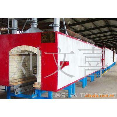 供应隧道窑炉设备