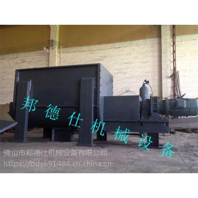 邦德仕直供干粉混合机 电动混合机
