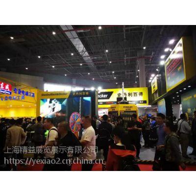 2019年中国五金工具展览会
