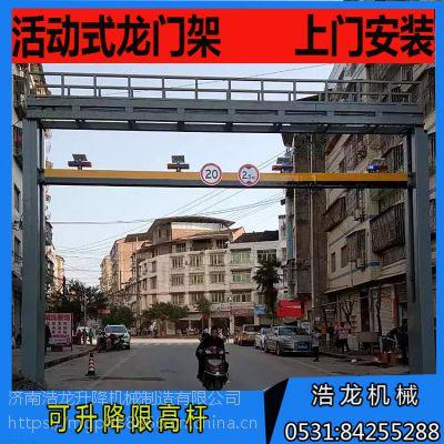 湖南 自动升降式限高架厂家