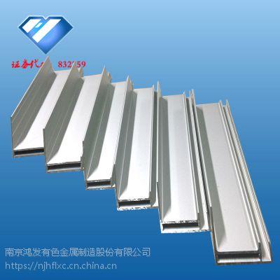 供应太阳能铝边框 光伏型材