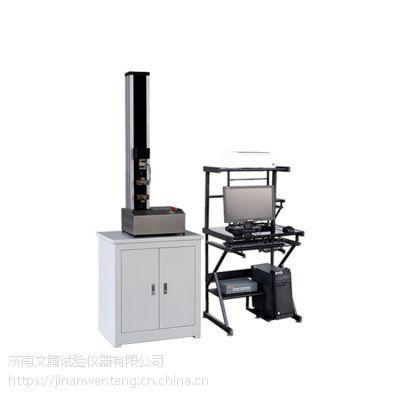WDW-D微机控制单臂式电子万能试验机济南文腾厂家直销