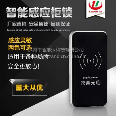 供应ZD212感应锁 磁卡桑拿锁 IC卡智能锁