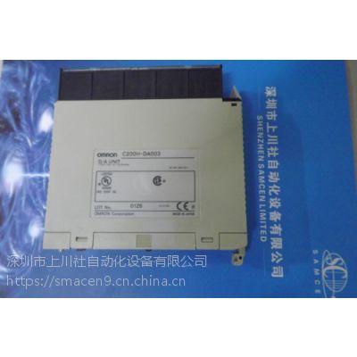 特价日本全新原装OMRON模块:C200H-AD001