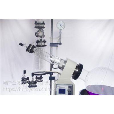 旋转蒸发仪,金博仪器,旋转蒸发仪的使用方法