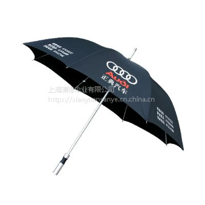 供应铝合金伞架高尔夫伞、27英寸*8骨高档铝合金支架高尔夫伞