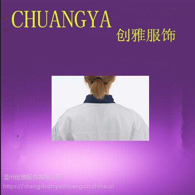 佛山_创雅CHUANGYA_衬衫|工作装|西服|T桖|品牌_图片_定制