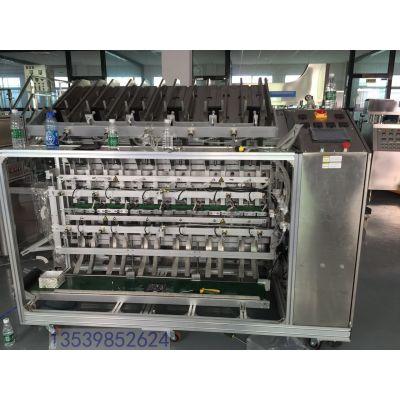 供应定量液体袋装机 日化面膜灌装封口机