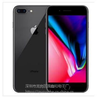 5.8寸 iPhone8 Plus 手机 4G/128GB 3卡苹果8 plus 手机 三卡三待 苹