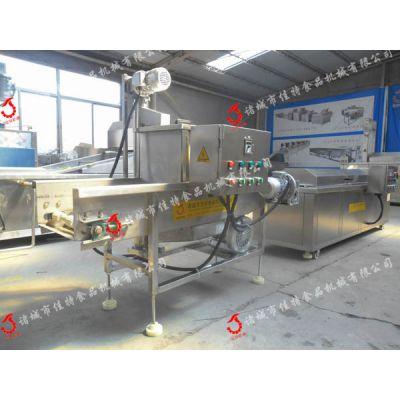 重庆黄金豆油炸生产线 电加热环保型油炸机