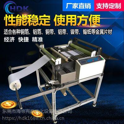 供应深圳东莞广州PET保护膜全自动开料机薄膜剪张机全自动分断机