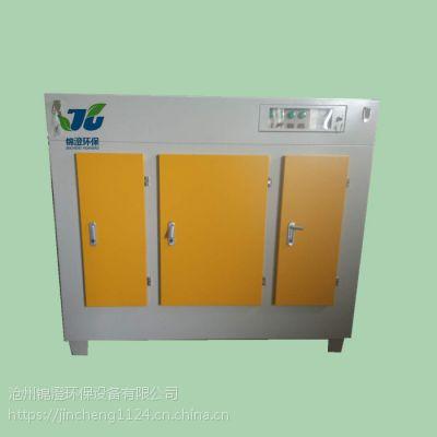 UV光解废气处理设备等离子废气净化器