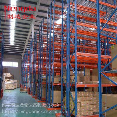横梁式托盘货架、仓库房用重型托盘货架,载重每层1-5吨提升2倍仓储