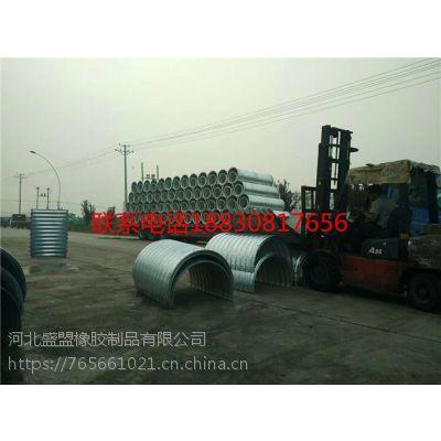 广西景观路工程专用钢波纹管涵生产厂家@片装钢波纹涵管