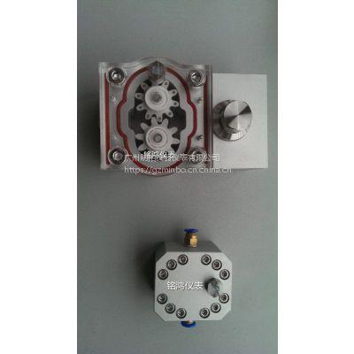 液压油、润滑油、油脂测量微型齿轮流量计 明柏牌