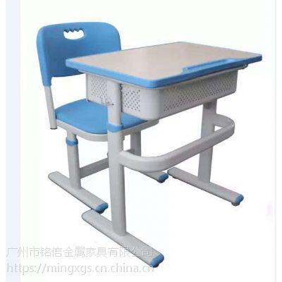 mx02塑料环保学生课桌椅可升降桌椅厂家直销