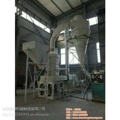 雷蒙磨粉机,雷蒙机械,雷蒙磨粉机价格
