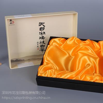深圳高档茶叶盒设计 茶叶包装盒礼品盒 精品茶盒定做厂家专业定制