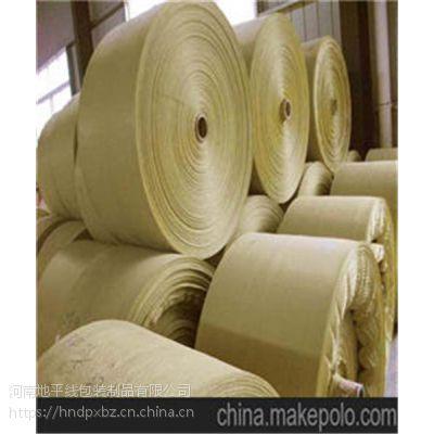 编织袋,地平线包装,编织袋标准