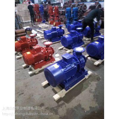 离心管道泵SLW65-200B 流量:21.8M3/H 扬程:38M 铸铁 河南开封众度泵业