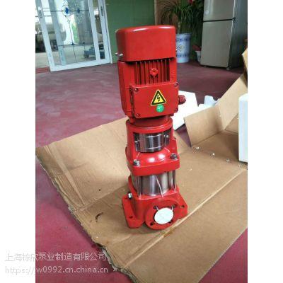 XBD-XBD-W系列单价消防XBD2.8/3.25-40L-160I厂价优质产品优惠价格。