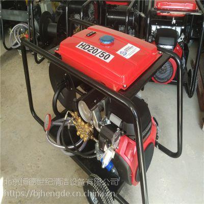 管道疏通机,高压水管道疏通机HD2050