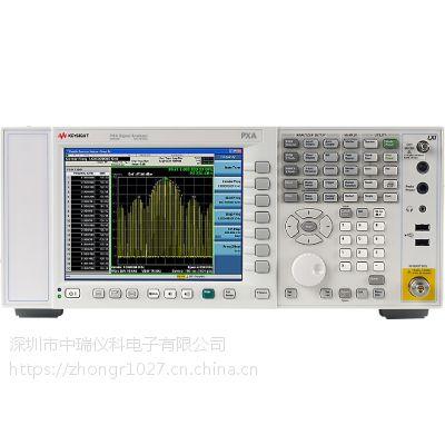 安捷伦Agilent N9030A PXA 信号分析仪现货