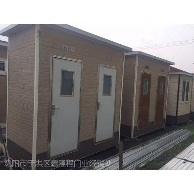 辽宁移动厕所,专业3A级标准卫生间,大小皆可定制!彩钢厕所等也可适用于工地