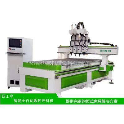 数控开料机板式家具生产线木工雕刻机1325四工序下料机6.0KW主轴