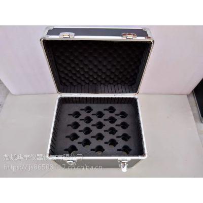 华宇 DG-20多空玻板吸收管储备箱10ml多功能采样箱 环境样品采样箱大气采样器