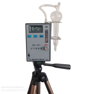 华宇XQC-15ET0.1-1.5L/min大气采样器活性炭管