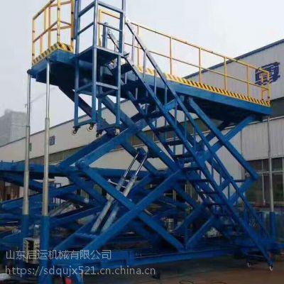 岳阳市 佛山市厂房剪叉式大吨位举升机 货运固定式升降台 载货电梯 起重机