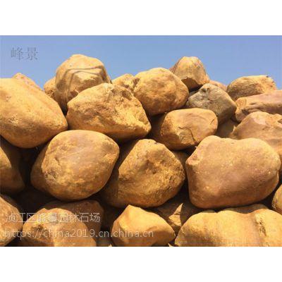 园林黄腊石材_刻字观景石 大型刻字黄蜡石 园林驳岸石材 黄石
