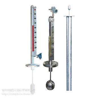 插入式磁浮子液位计,UHZ液位计