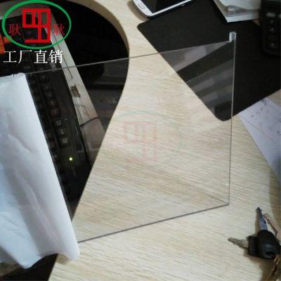 上海耿耿现货出售黑色进口pc板 高级阻燃等级pc板,防火pc耐力板