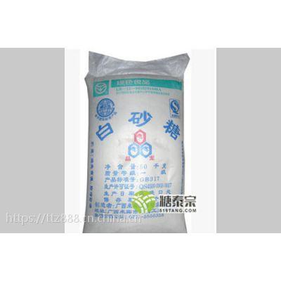 晶龙牌优级绵白糖价格 北京市白砂糖厂家经销商