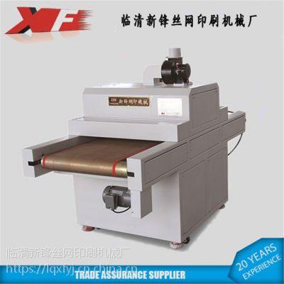 新锋XF-6080 供应紫外线固化机 Uv固化炉 uv烘干机