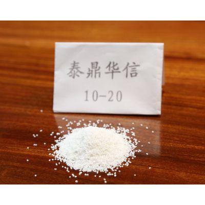 泰鼎华信-天然彩砂、石英砂、雪花白砂【10-20】白云石系列