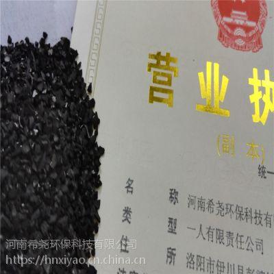 果壳活性炭工业及饮用水、机械强度高、吸附能力强 希尧供应
