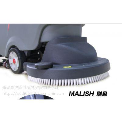 青岛鼎洁盛世清洁设备高美洗地机扫地机.