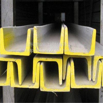 大量库存Q235C槽钢 耐低温槽钢 国标槽钢 Q235C槽钢现货供应