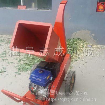 移动式园林粉碎设备 志成新款树枝树叶粉碎机 卧式粉碎机厂家