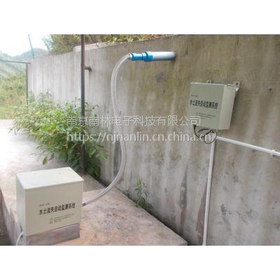 径流场水土流失自动监测系统
